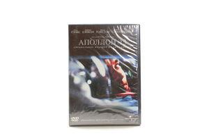 Диск DVD Аполон 13