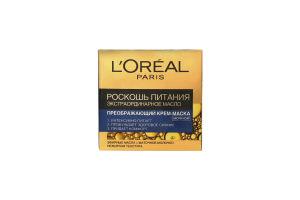 Крем-маска ночной Роскошь питания L'Oréal 50мл
