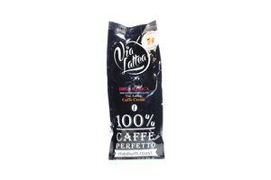 Кава Via Lattea Cafee Creme мелена 500г