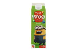 Молоко 3.4-3.8% витаминизированное РадиМо т/п 910г