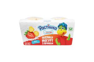 Йогурт 2% Полуниця з печивом Растішка ст 2х123.2г