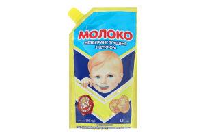 Молоко сгущенное 8.5% цельное с сахаром Первомайський МКК д/п 290г