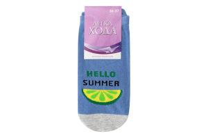 Шкарпетки жіночі Легка хода №5418 23 блакитний