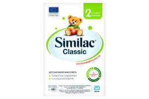 Смесь адаптированная сухая молочная для детей от 6 до 12мес Classic 2 Similac к/у 600г