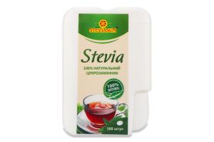 Экстракт стевии сухой Stevia Steviasun п/у 100шт