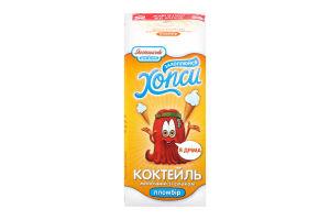 Коктейль молочний Хопси Пломбір 2,5% 200г