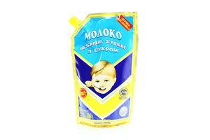 Молоко Первомайськ згущене незбиране з цукром 500г