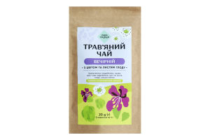 Чай трав'яний Вечірній Лавка традицій д/п 5х4г
