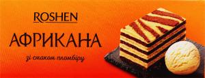 Торт со вкусом пломбира Африкана Roshen к/у 1кг