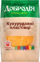Пластівці кукурудзяні Добродія м/у 400г