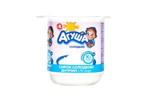 Сирок дитячий 4,1% солодкий Агуша ванночка 100г