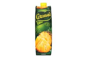 Нектар ананасовый стерилизованный Сочный т/п 1л