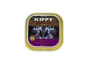 Корм Kippy для котів з білим м'ясом 100г