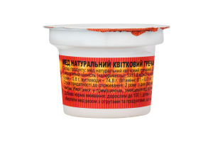 Мед гречаний від Миколи Івановича ст 150г