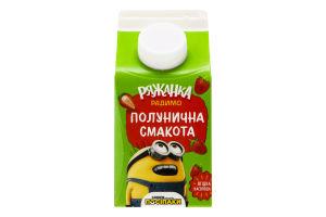 Ряженка 2.5% Клубничная вкуснятина РадиМо т/п 430г