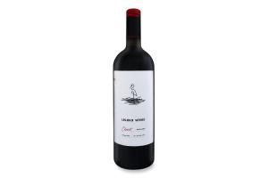 Вино 0.75л 13% червоне сухе Cabernet Leleka Wines пл