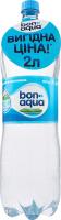 Вода питьевая негазована Bonaqua п/пл 2л