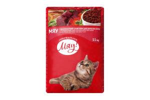 МЯУ! корм д/котів КУРЯЧИЙ 11кг 11 кг