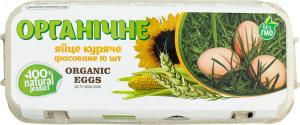 Яйця курячі С1 Organic eggs к/у 10шт