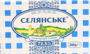 Масло 72.5% сладкосливочное крестьянское Селянське м/у 200г