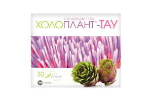 Добавка диетическая Сholoplant-Tau 30шт