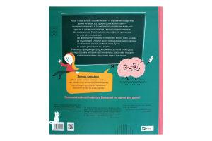 Книга Сон Алисы или Как работает мозг Энциклопедии Vivat 1шт
