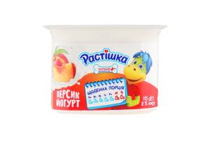 Йогурт 2% Персик Растішка ст 115г