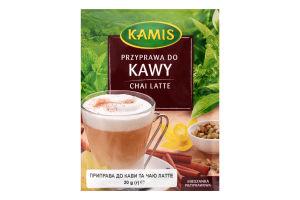 Приправа к кофе и чаю латте Kamis м/у 20г