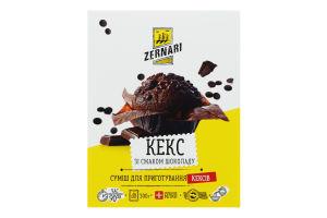 Суміш суха для приготування кексів Кекс зі смаком шоколаду Zernari к/у 300г