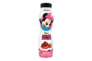 Йогурт 1.5% питний Малина-Гранат Danone п/пл 270г