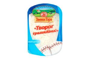 Творог нежирный Традиционный Звени Гора п/у 230г