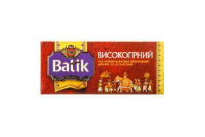 Чай черный Высокогорный Batik к/у 25х2г