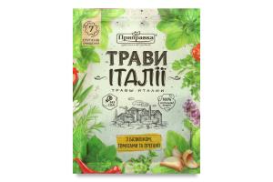 Приправа Приправка Травы Италии с базил/томат/орег