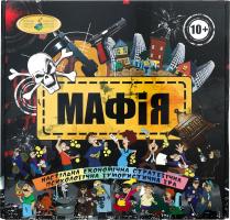 Гра настільна для дітей від 10років Мафія Київська Фабрика Іграшок 1шт