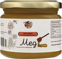 Мед натуральний квітковий степове різнотрав'я, вищого ґатунку.