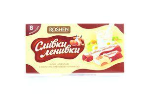 Шоколад белый Сливки-Ленивки Roshen 100г