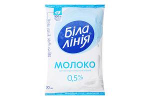 Молоко 0.5% нежирне ультрапастеризоване Біла лінія м/у 900г