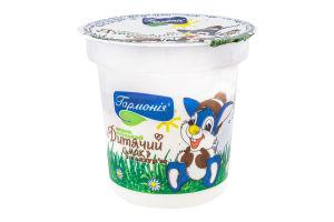 Сирок 5% солодкий з глазур'ю Дитячий смак Гармонія ст 120г