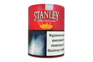 Тютюн Stanley Амерікан Бленд 140г