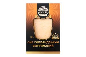 Сыр 54% Голландский Мукко к/у 240г