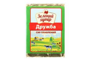 Сир плавлений Зелений Хутір Дружба 50% 90г фольга