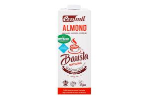 Напиток миндальный Barista Professional Ecomil т/п 1л