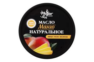 Масло Манго Mayur 50мл
