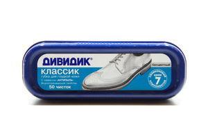 Губка д/взуття Дівідік Классік без кол.