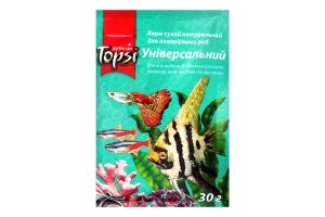 Корм сухой натуральный для аквариумных рыб Универсальный Topsi м/у 30г