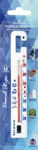 Сувенір Термометр для холодильника