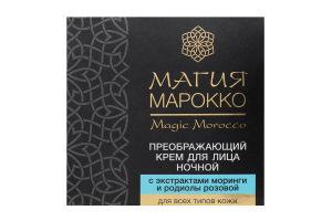 Крем для лица ночной Преображающий Магия Марокко Bielita 50мл