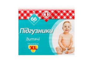 Подгузники для детей 15-25кг XL №1 66шт