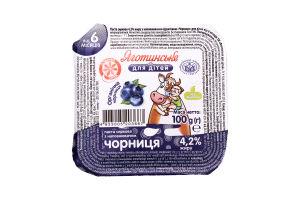 Паста сиркова 4,2% чорниця Яготинське для дітей п/б 100г