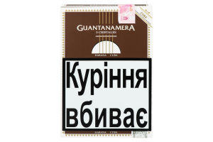 Сигари Guantanamera 5 cristales